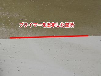 調布市富士見町 防水工事の下地処理(プライマー塗布)