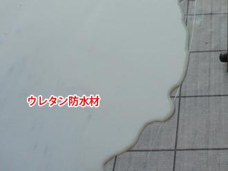 調布市富士見町 ウレタン防水工事(ウレタン塗布)