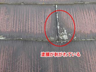 府中市浅間町 スレートの塗膜が剥がれている