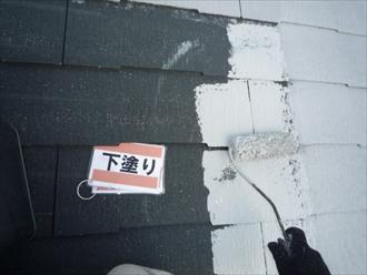 下塗り材で保護します