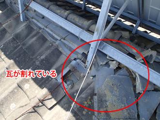 武蔵野市緑町 屋根の瓦が割れている