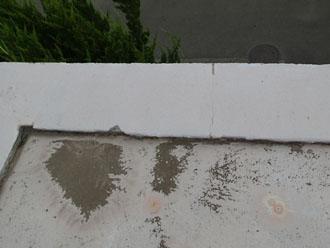 中央区ウレタン塗膜防水の剥がれ