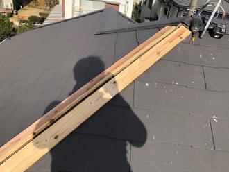 下り棟にも新しい貫板の設置