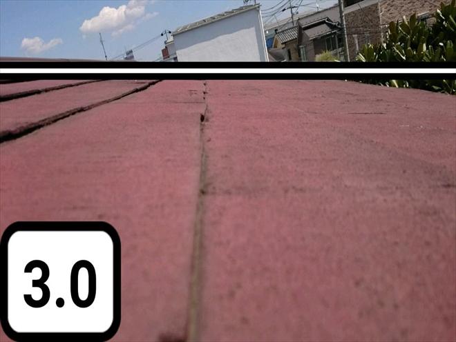 3寸勾配は緩い屋根です