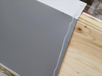 ガルバリウム鋼板を張って箱樋と一体化