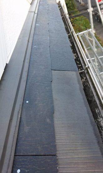 スレート屋根一部補修