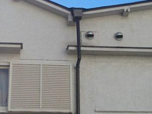 外壁にクラックを発見