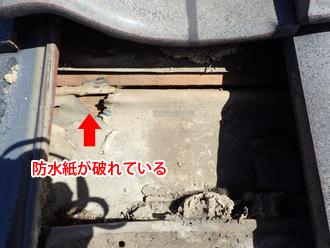 日野市新町にてジンカリウム鋼板の屋根材エコグラーニを使った屋根葺き替え工事