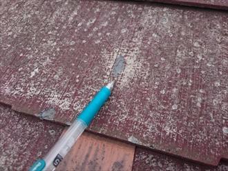 多摩市桜ケ丘で雹の被害を受けたスレート屋根を火災保険で直します