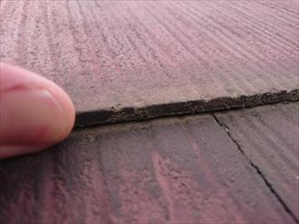 国立市谷保で平屋建てスレート葺き屋根を塗装工事でメンテナンスします