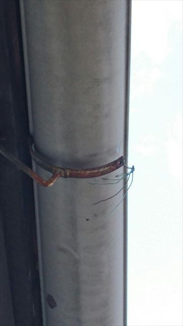 針金の劣化