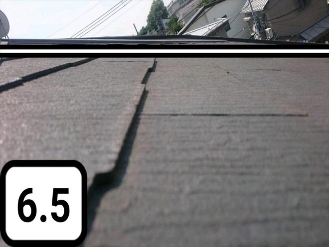 中野区南台で急勾配のスレート屋根を調査、塗装工事には屋根足場が必要です