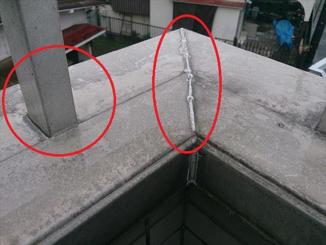 笠木の繋ぎと手すりの柱が雨漏りの原因になります