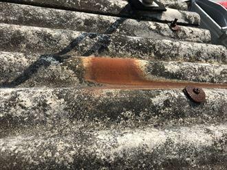 スレート屋根の取付金具の錆汁