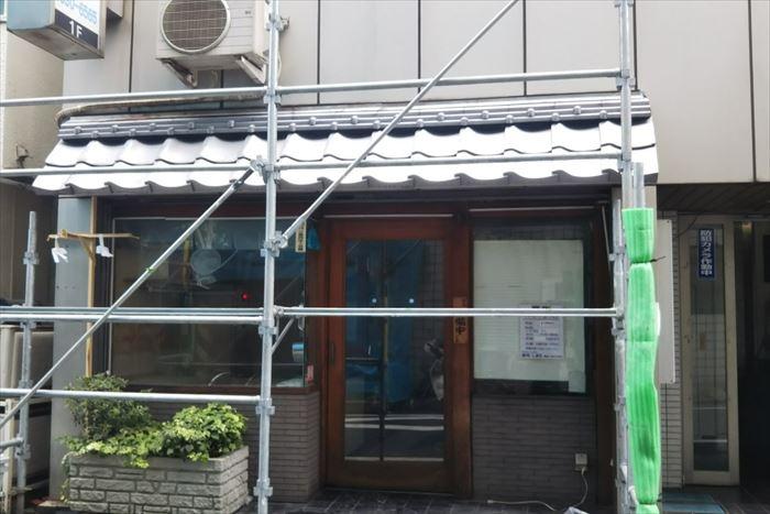 江東区富岡で玄関上部の瓦屋根の庇を補修、葺き替え工事を行いました