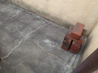 バルコニー床に亀裂
