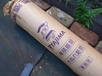 府中市白糸台で屋根葺き替え工事、状況に応じて防水紙(ルーフィング)を使い分けます