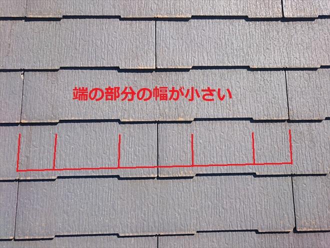 府中市若松町で葺き替え工事が必要なノンアスベストのパミールとコロニアルNEOを見分けます