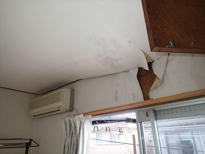室内の漏水跡