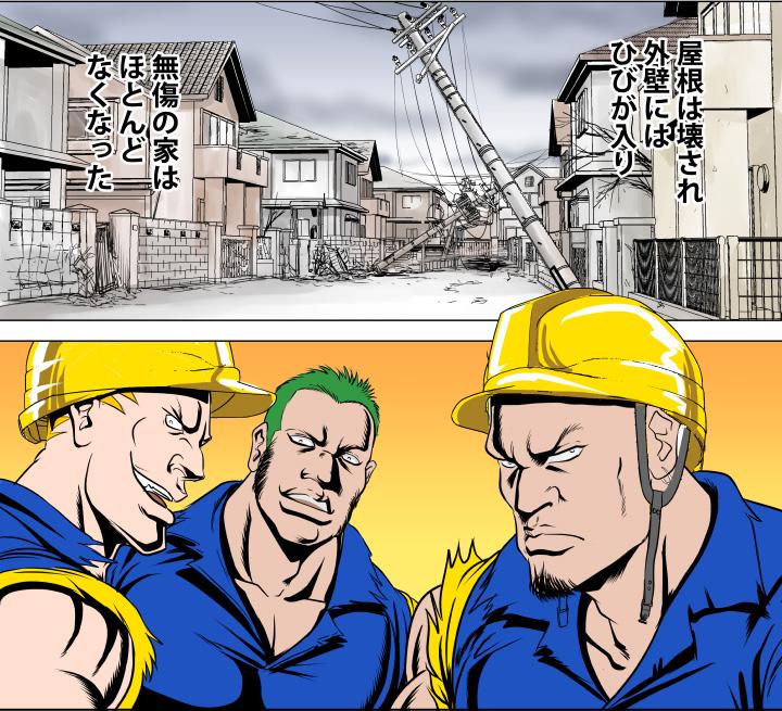 破壊された街に怪しい業者の影