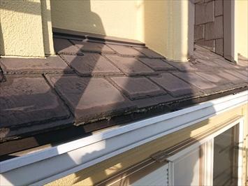 アーバニーは廃盤品の屋根材です