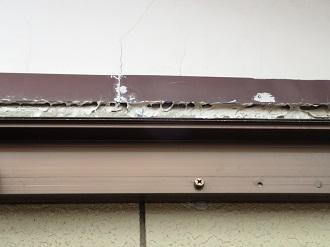 雨漏り原因となったDIYシーリング施工箇所