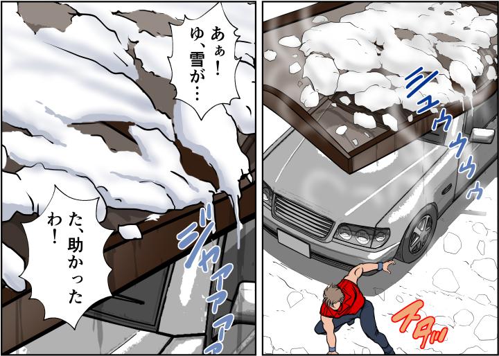 雪が解け、車が押しつぶされずに済んだ