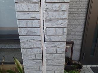 シーリングが剥がれた外壁