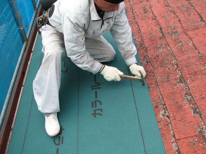 アスファルトルーフィング 屋根カバー工法の様子