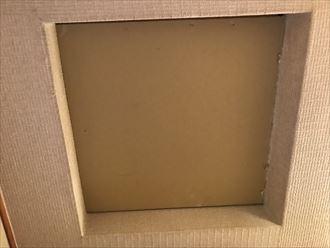 天井を石膏ボードで封鎖