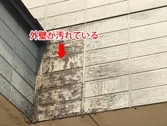 軒の出がないと外壁の汚れにも繋がる