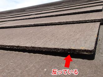 反りがあるのは屋根材劣化のサイン