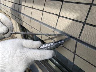 施工不良によるマンションの雨漏り