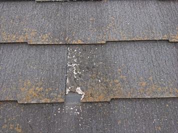 青梅市新町でコロニアルNEOのスレート屋根にガルバリウム鋼板で屋根カバー工事