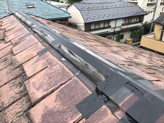 新宿区市谷砂土原町の棟板金は火災保険で復旧します