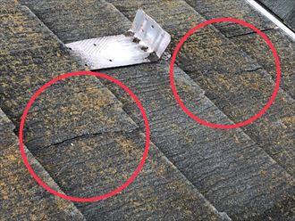 町田市中町で調査した屋根はコロニアルNEOでした