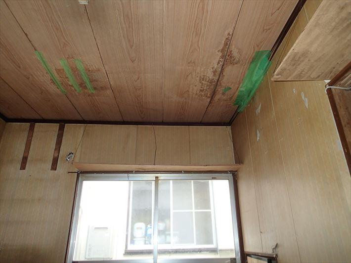 1Fの雨漏り天井