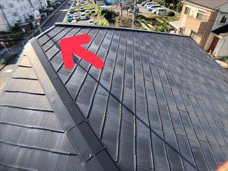 屋根から真上の部分を確認