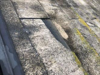 欠けた屋根