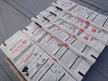 町田市西成瀬で瓦屋根からアスファルトシングルへ葺き替え工事中