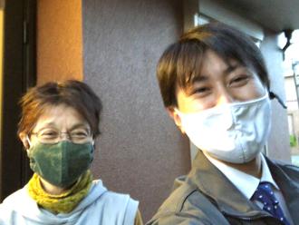 武蔵野市工事前お客様写真