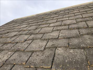 中野区南台でオシャレな屋根材アーバニーを調査しました