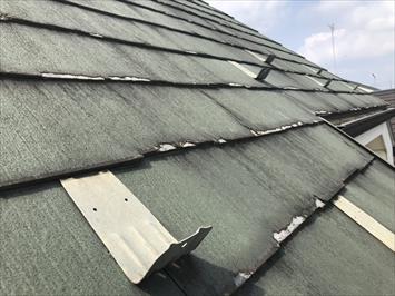 ニチハパミールが使われている屋根