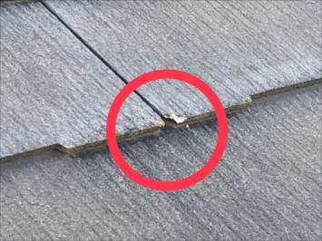 少し欠けた屋根