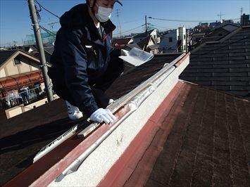 足立区東伊興で2019年の台風により棟板金が飛ばされた屋根の調査に伺ってきました