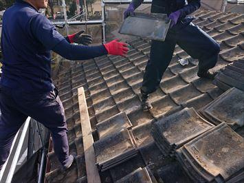 屋根瓦 取り除き