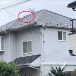 屋根がずれたように見える屋根