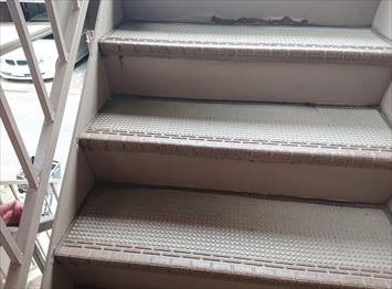 階段の状態